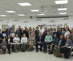 Бизнес-истории: Где предприниматели Воронежа делятся своим опытом