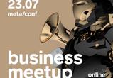 Как готовиться к неминуемой диджитализации - Online-meetup