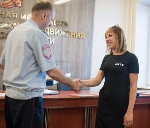 Автомобилистку из Воронежа наградили за спасение 10-летнего школьника