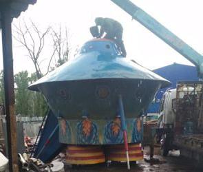 «Летающую тарелку» из воронежского парка хотят продать на Avito