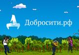 Адмиралтейскую площадь Воронежа перенесли в виртуальную реальность