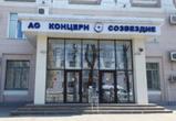 Структура «Созвездия» выставила на торги участок под Воронежем за 104 млн рублей