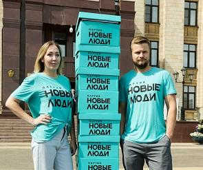 «Новые люди» отнесли в избирком Воронежской области более 10 тысяч подписей
