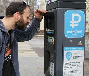 Ещё один воронежец не смог в суде оспорить штраф за неоплату парковки