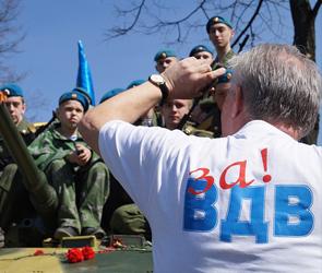 Воронежских ВДВ-шников оставят без массовых мероприятий