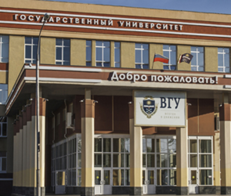 Главу общежитий ВГУ оштрафовали за риск заражения коронавирусом