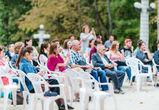 Фестиваль «Русское лето» в Воронеже могут провести с записью на концерты