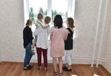 В Воронежской области новое жилье получат 50 многодетных семей