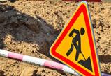 В Воронеже до 30 сентября перекрыли участки двух улиц