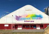 Управлявшая катком «Северное сияние» воронежская компания признана банкротом