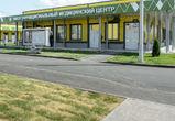Воронежцы поддержали строительство новой поликлиники у медцентра на Ростовской