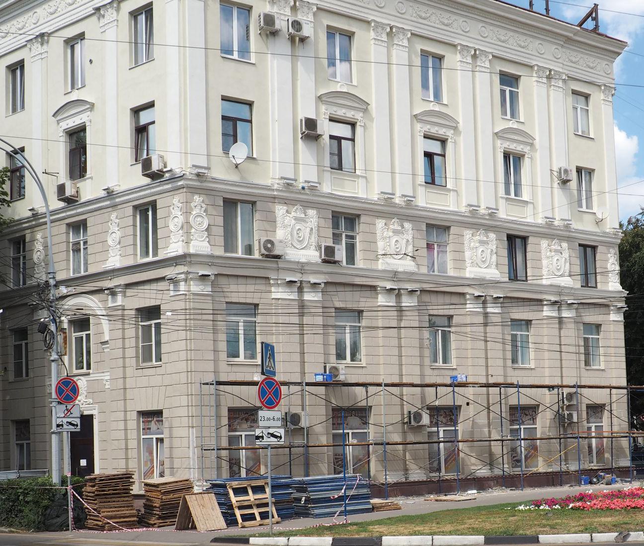 В Воронеже продолжается реставрация старых домов — фото