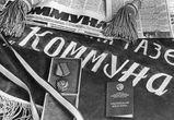 Власти Воронежской области потратят на покупку старейшей газеты региона 6,7 млн