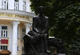 В сквере в центре Воронежа ведутся работы по укладке системы автополива — фото