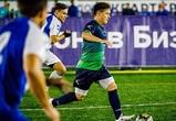 Открыт заявочный период на осенний сезон «Лиги Чемпионов Бизнеса» по футболу