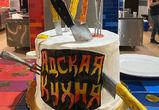 Повар из Воронежа попал на «Адскую кухню»