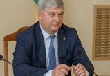 В Воронежской области появится завод по производству продукции из индейки