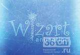 Победители конкурса Wizart Animation получат денежные призы и грант на обучение