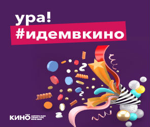 Кинотеатры Воронежа возобновляют работу