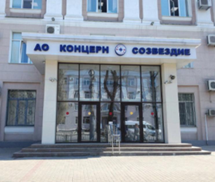 Суд отказал Минобороны во взыскании 34 млн рублей с воронежского «Созвездия»