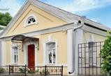 В Воронеже откроется новое музейное пространство