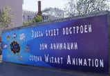 В Воронеже на месте будущего Дома анимации заложили капсулу для потомков
