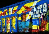 В Воронеже на фасаде Никитинки показали световое шоу