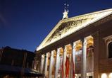 Воронежцы смогут поучаствовать в разработке нового логотипа для театра оперы