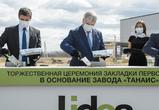 Французы вложат 2,6 млрд рублей в строительство семенного завода под Воронежем