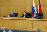 Состоялось последнее заседание Воронежской областной Думы шестого созыва