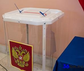 В Воронежскую областную думу прошли четыре партии