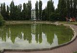 Ремонт чаши озера в сквере на Минской обойдется в 7 млн рублей