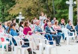 Опубликована полная программа фестиваля «Русское лето»