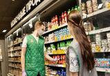 «Пятёрочка» запустила в Воронеже доставку продуктов из своих магазинов за час
