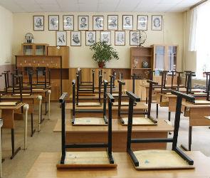 Стали известны даты школьных каникул в Воронеже