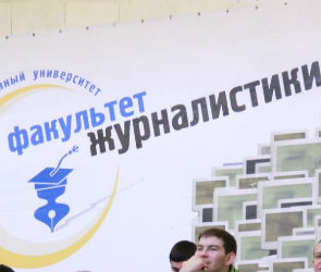 На журфаке ВГУ у двух преподавателей подтвердился СOVID-19