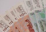 В Воронежской области средняя зарплата выросла до 37,4 тыс рублей