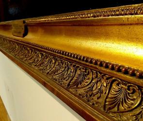 Музей имени Крамского к юбилею Бунина представит пейзажи Левитана и Нилуса