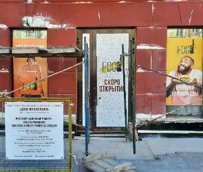 НОВОЕ #17: Иной, Food Stories, Три Гуся, Round Pizza Bar