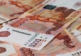УФАС выявило сговор воронежского перевозчика и автодилеров при проведении торгов