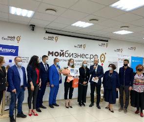 В Воронеже выбрали победительницу V конкурса «Мама-предприниматель»