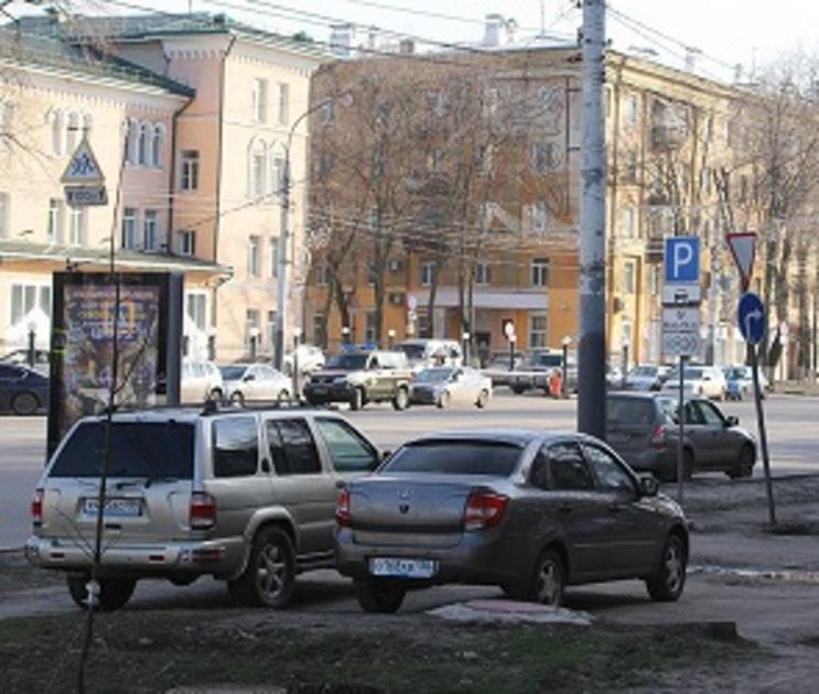 Политики попросили мэра отменить штрафы за неоплату парковок в центре Воронежа
