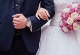 Воронежские ЗАГСы ограничили число гостей на свадебных церемониях