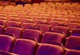 Воронежский драмтеатр отменил три спектакля и один заменил