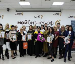 «Золотые руки 2020»: В Воронеже наградили мастеров бьюти-индустрии