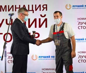 Воронежец занял 2 место и выиграл 200 тысяч рублей на всероссийском конкурсе
