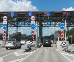 Снизилась стоимость проезда по трассе М4 «Дон» в Воронежской области