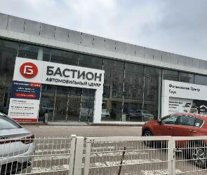 В Воронеже на месте скандально известного «Гауса» откроется новый автоцентр
