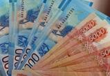 Экономисты прогнозируют рост средней зарплаты в Воронеже до 43 тысяч рублей