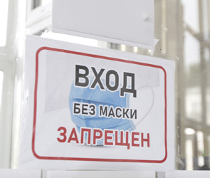 Воронежские поликлиники начнут работать по новой схеме с 10 ноября